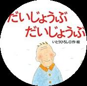 img_book_08